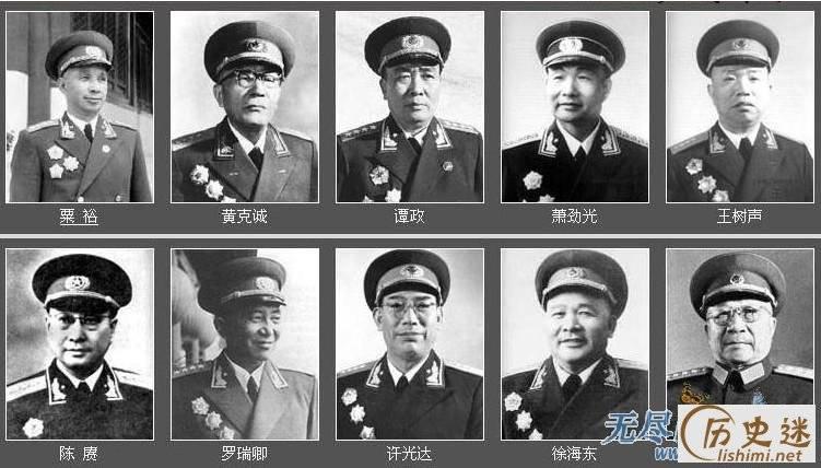 开国十大将军实力排行顺序,中国十大开国将军以及其排名 网络快讯 第4张