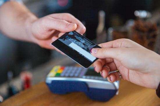 京东金条上不上征信,2020会上征信的网贷有哪些插图(6)