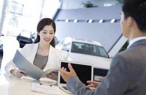 买车砍价一般能砍多少(4s点买车砍价能砍下来吗)插图(1)