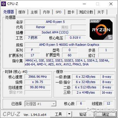 华为首款商用PC体验如何?网友:颠覆!的照片 - 15