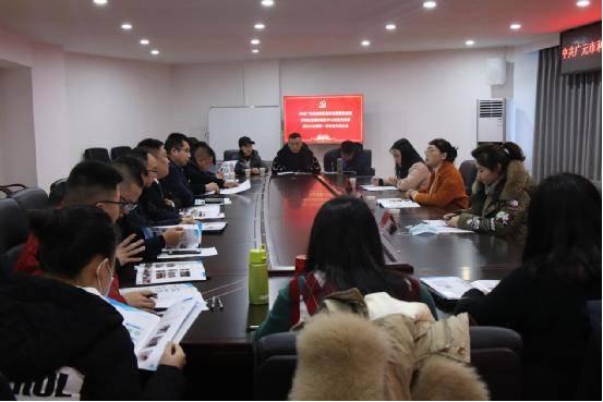 广元利州区青年志愿者协会和祥和社会组织服务中心联合党支部成立