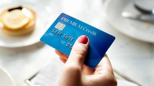 新办的信用卡能透支多少钱(信用卡透支是犯罪吗)插图