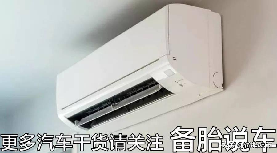 发动机清洗油是忽悠(发动机清洗真的有必要吗)插图(4)