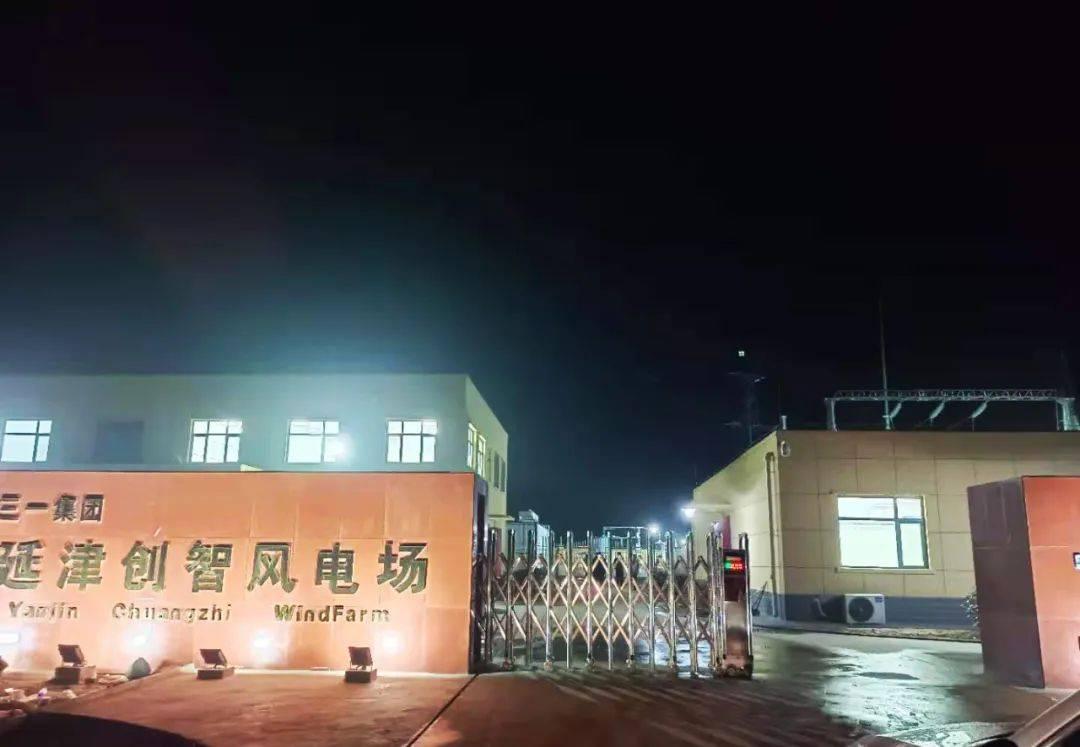 项目快报丨河南三一延津风电项目集电线路送电成功
