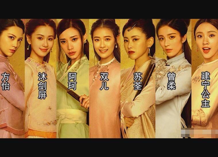韦小宝的七个老婆叫什么名字 她们都是什么来历 网络快讯 第2张