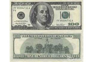 美元最大面值是多少(为什么美元头像不是总统呢)插图(6)