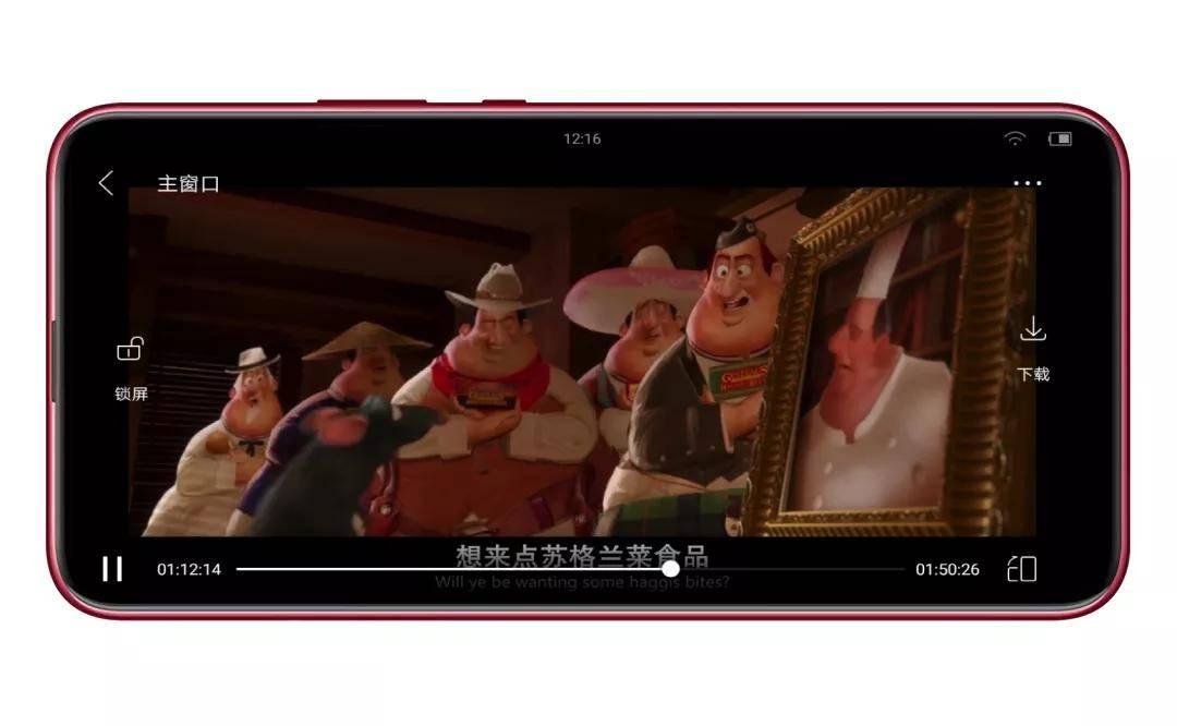 爽看资源TV免费观看全网视频,HD高清版本看片神器 影视软件 第5张