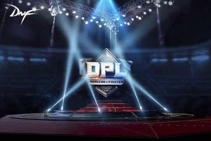 dpl是什么(是什么让你选择参加DPL呢)插图(2)