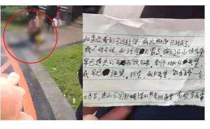 四川小学生留字条后跳楼:我活得太累!
