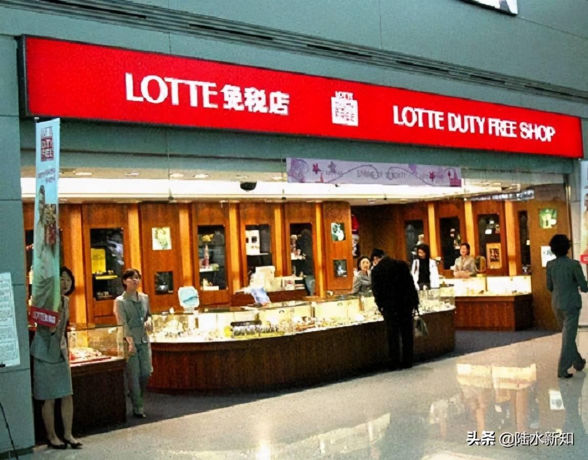 很多企业也在很早的时候就进入了中国发展,比如做零售起家的乐天集团插图(5)