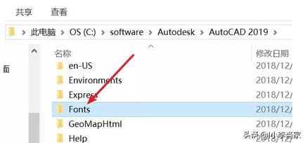 cad缺少shx文件怎么弄(shx文件如何打开 )插图(5)