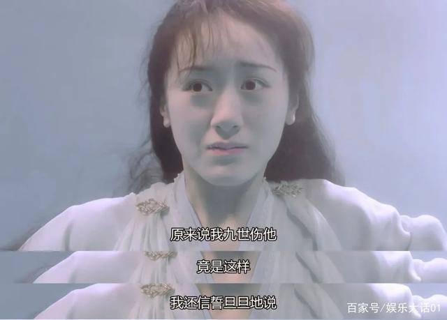 忘川的河歌曲原唱:细细品来才懂她的无奈与孤苦 网络快讯 第4张