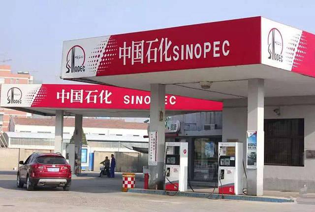 在很多看来,开加油站一直都是一个暴利的生意插图(3)