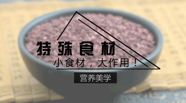 红曲和红曲米的区别(红曲米有什么作用)插图