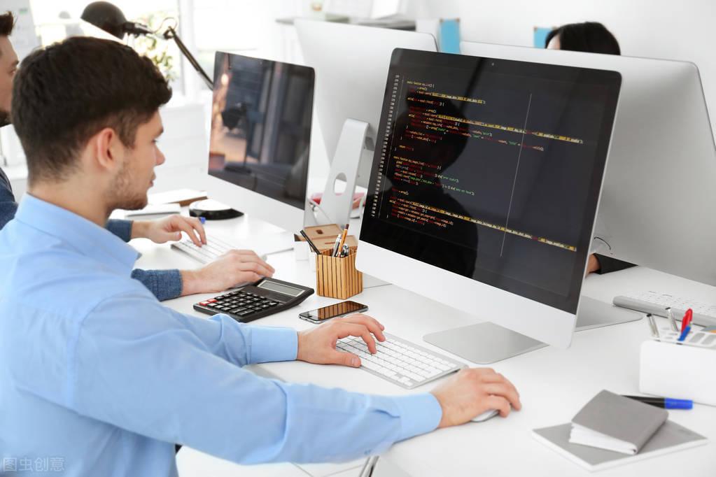 程序员编程培训多少钱?程序员编程培训的学历是什么? 网络快讯 第3张