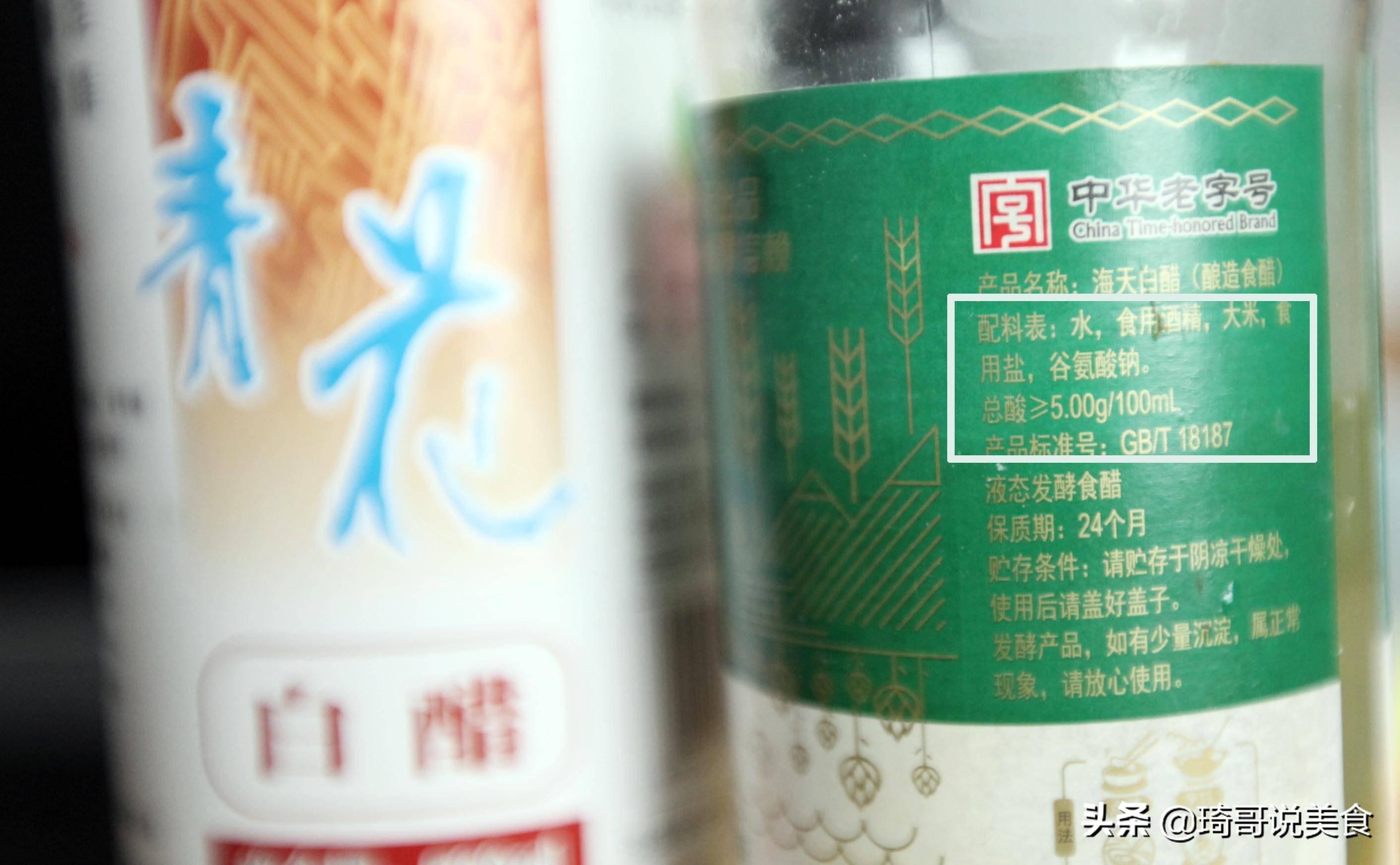 醋精有哪些用途(醋精哪里可以买到)插图(4)