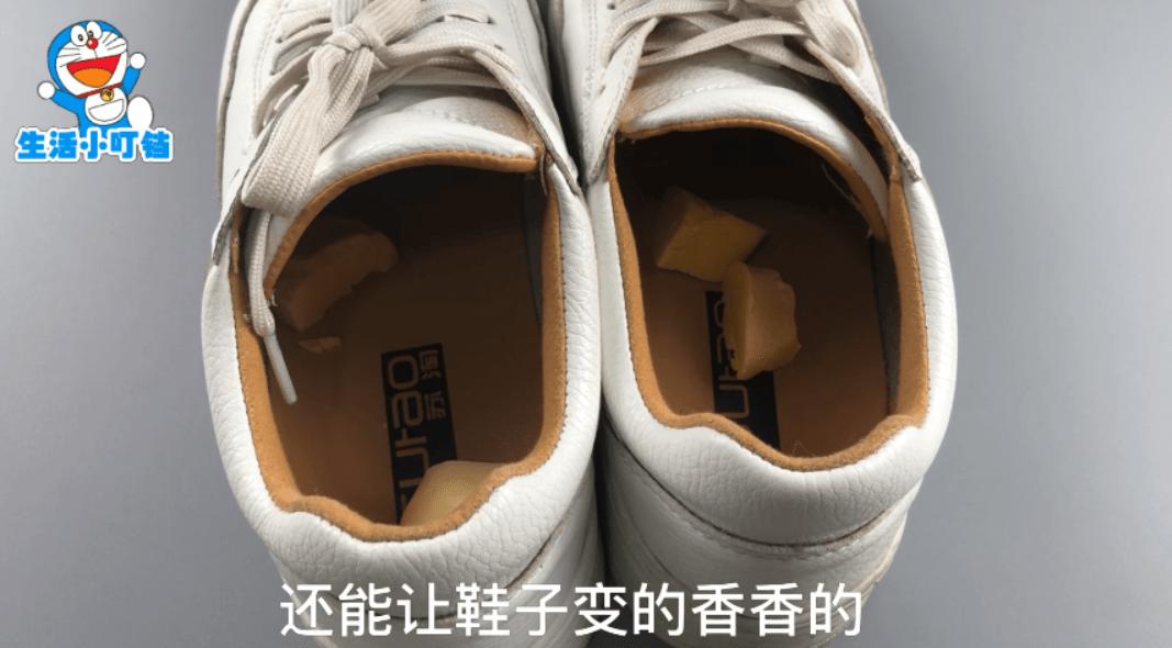 鞋里放什么能快速除臭(鞋子有臭味不用洗)插图(6)