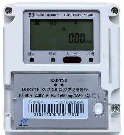 一度电等于多少瓦?家用电器一度电能用多少及度和瓦的换算公式 网络快讯 第1张