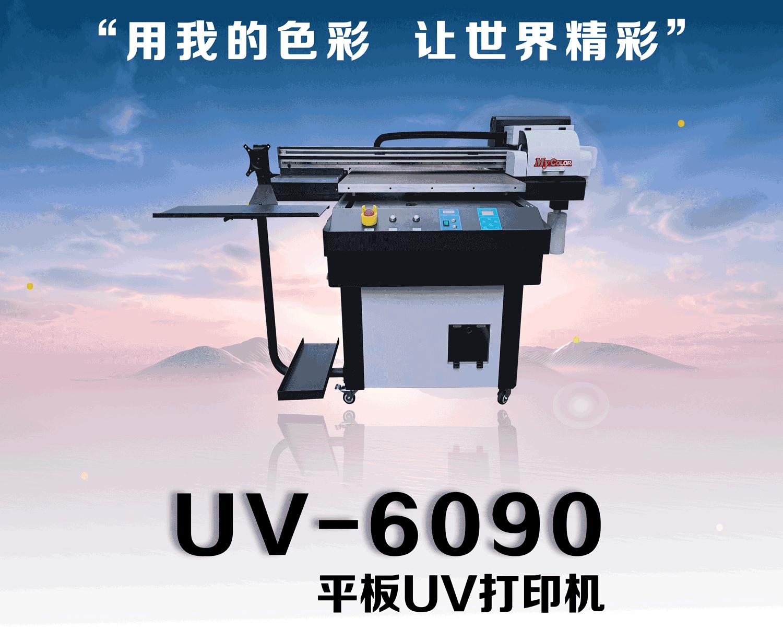 UV平板机喷头清洗疏通流程 有哪些?