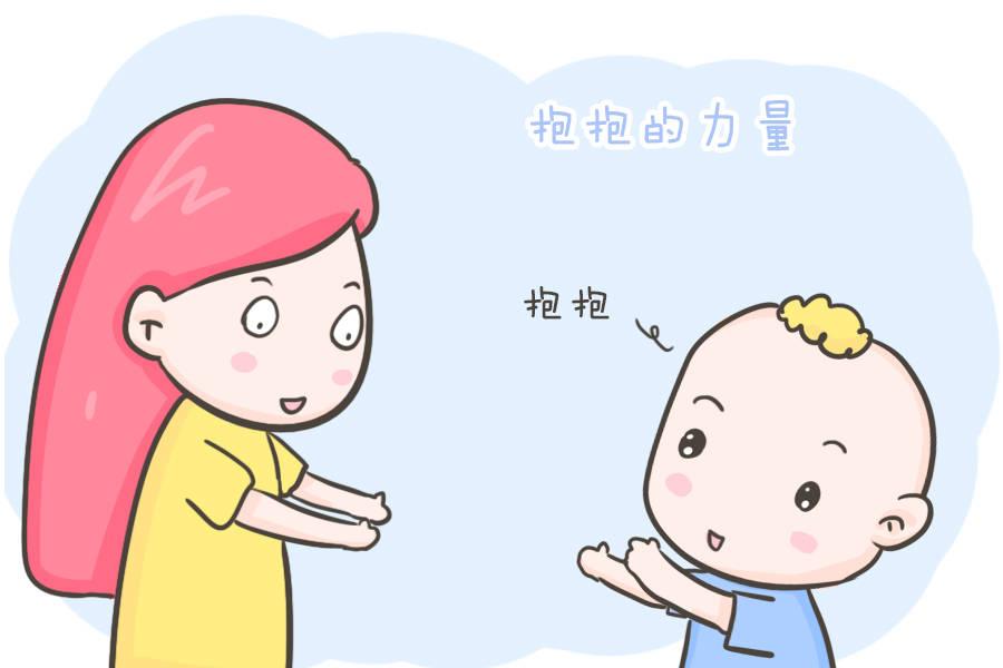 """""""妈妈 能抱抱我吗?""""一个抱抱的力量有多大?你很可能想象不到-家庭网"""