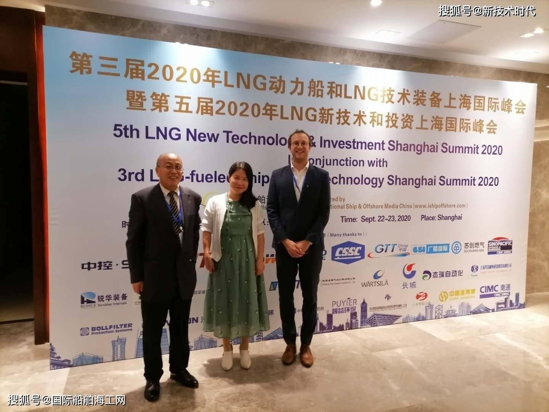 陕西省燃气设计院指导国际船舶海工网将承办的2个LNG产业峰会