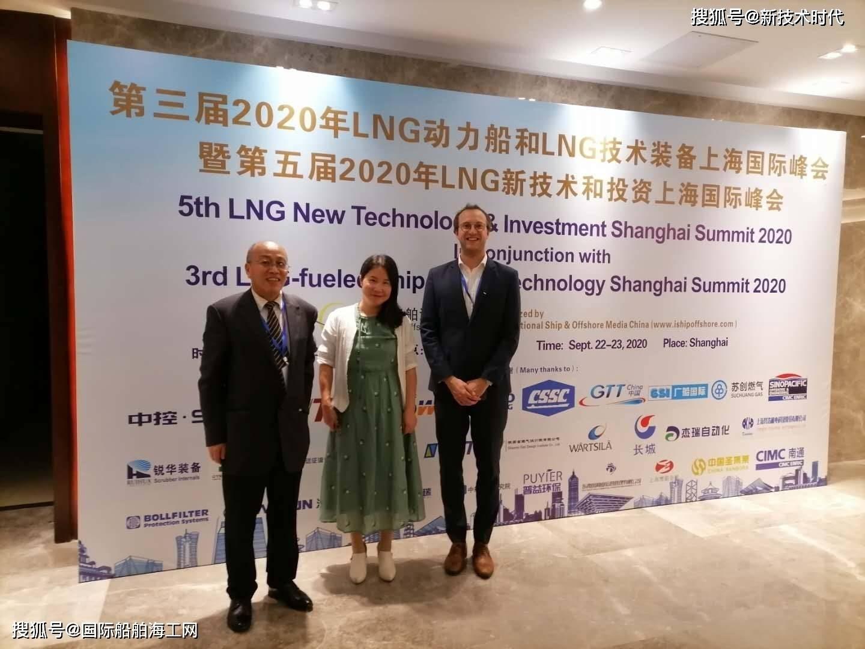 上海交通大学LNG中心指导国际船舶海工网将承办的2个LNG产业峰会