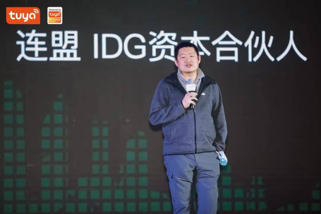 IDG资本联盟:在AIoT大趋势下,消费电子产品是全球重要的创新点