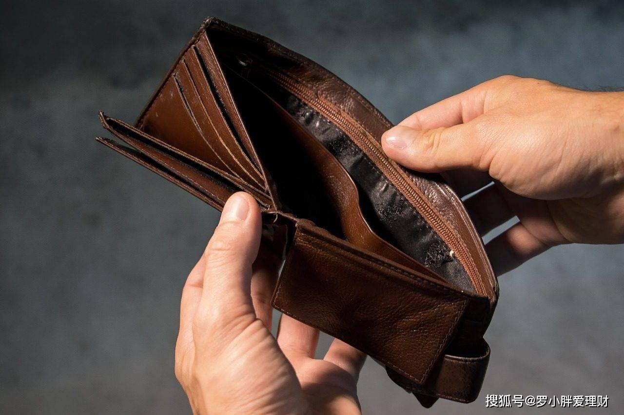 别人挣钱我亏钱,投资亏损20万之后,下一步该怎么办?