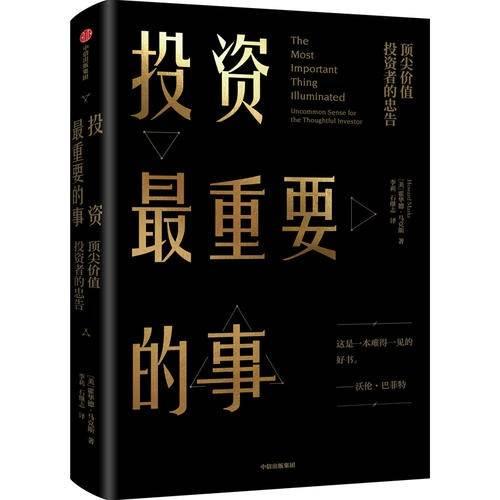 天博官方网站 投资最重要的事 PDF+TXT+epub+mobi+azw3电子书下载:天博官方网站