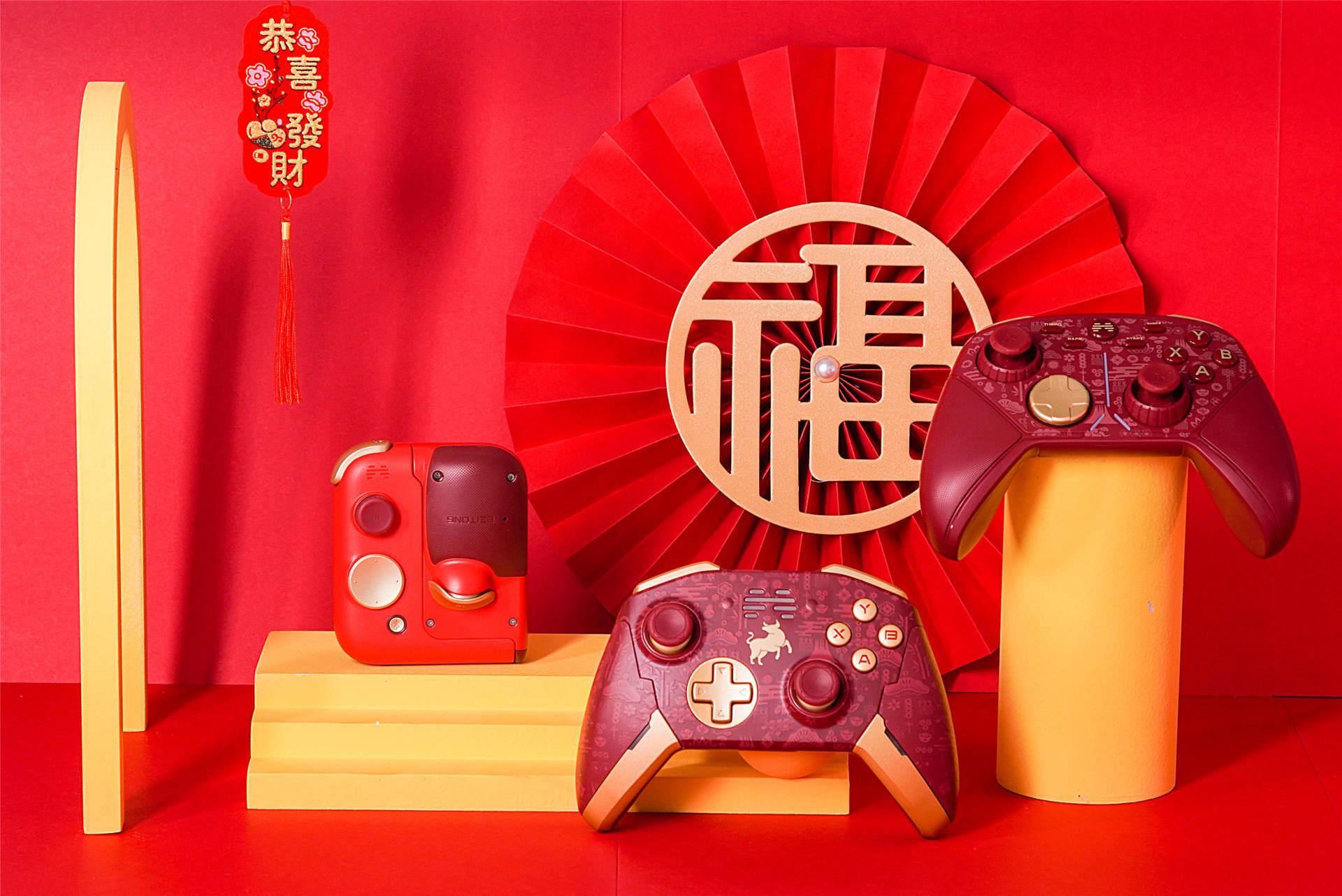 """""""牛气冲天""""的外设:北通辛丑年限定版游戏手柄,专为国人打造"""