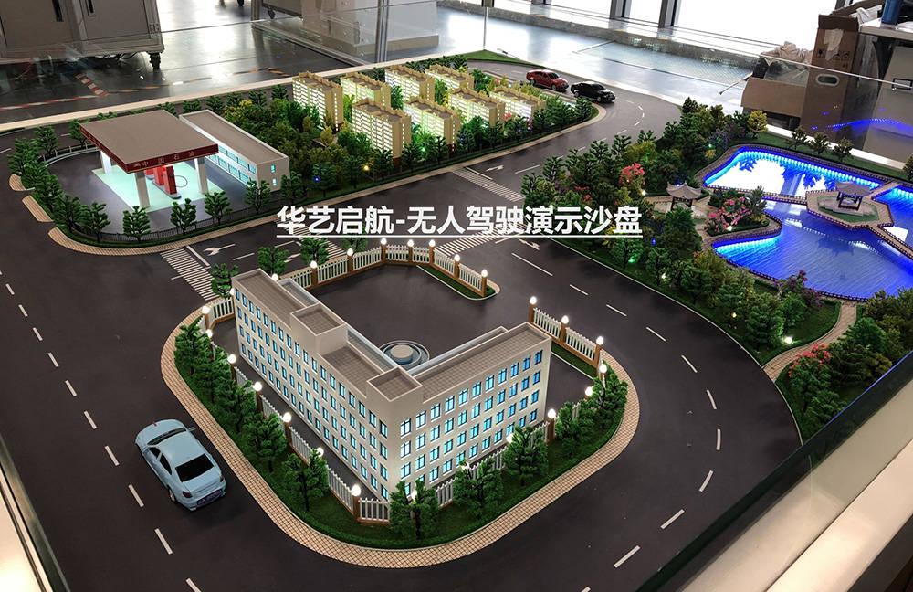 天津智能交通沙盘 无人驾驶汽车交通沙盘