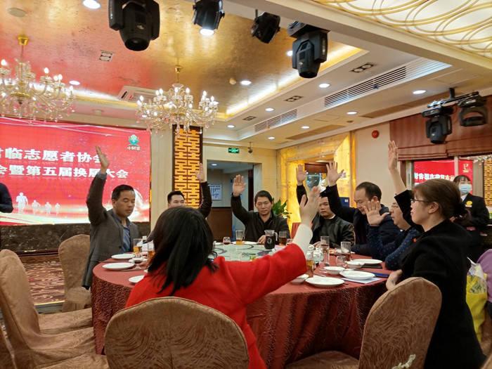 清远市君临志愿者协会举办2021公益年会