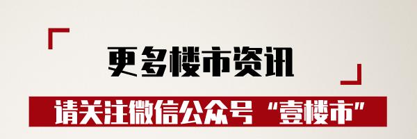 创新高!2020年深圳公寓供应量↑23.6% 今年能否上车?-2021欧洲杯官网