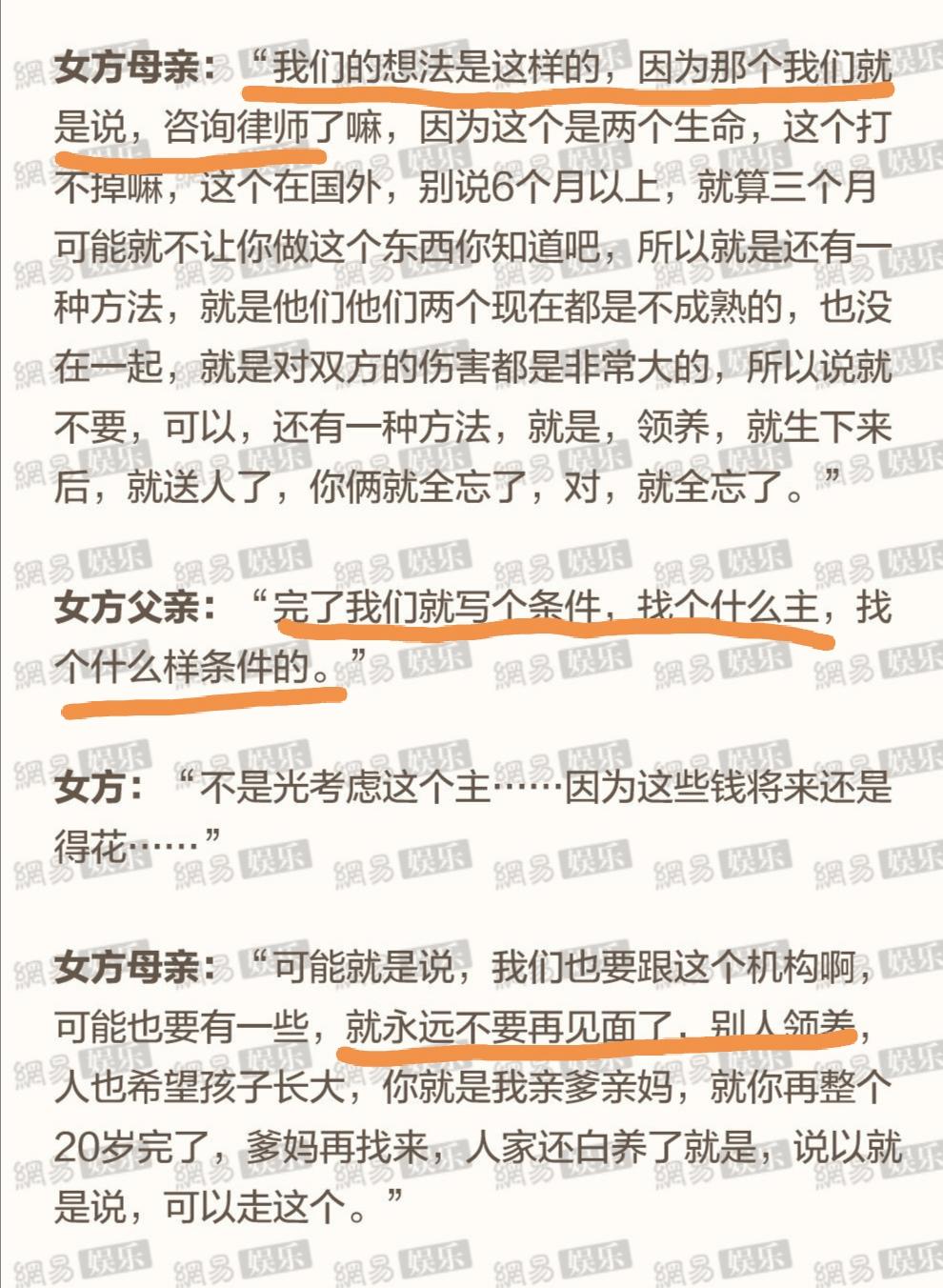 """自己想当明星当不上,就逼女儿当,狼妈刘艳是如何""""毁掉""""郑爽的  第5张"""