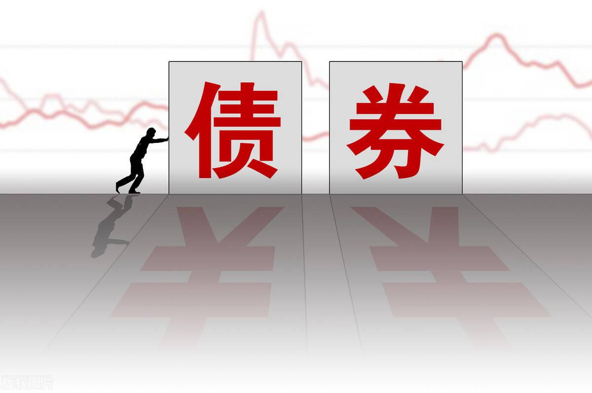 鲁政委丨债券违约认定和企业破产处置:境外经验