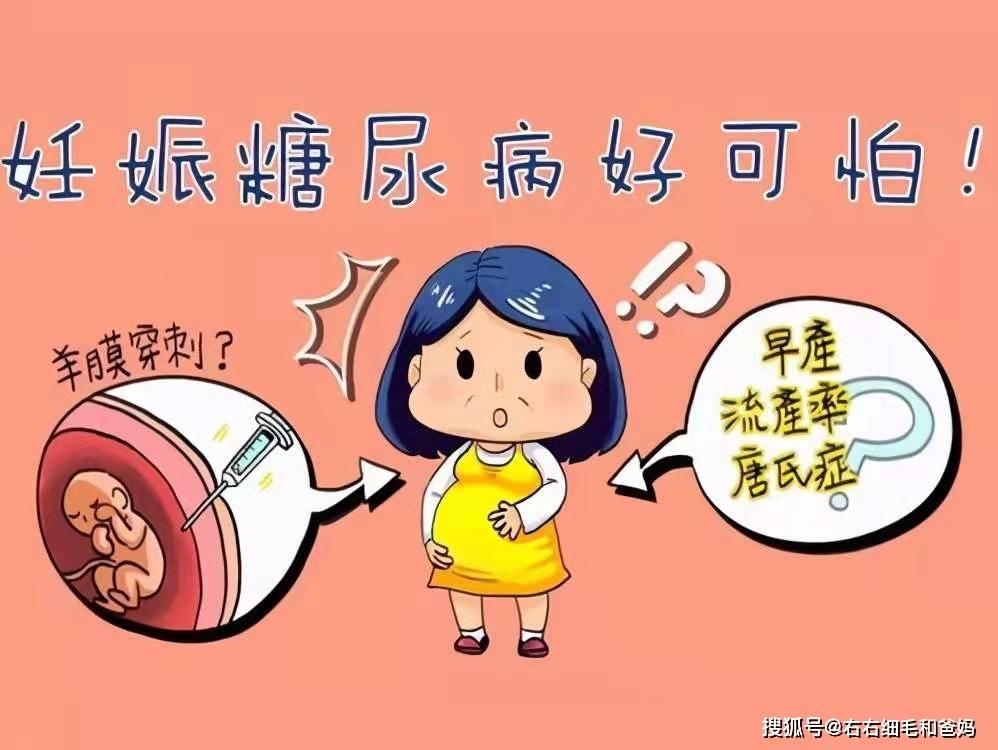 原创妊娠期糖尿病,生下的宝宝会健康吗?控制住指标是关键