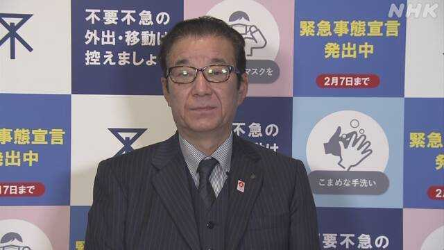 大阪市长:奥运会应推迟到2024 夏天前疫苗接种难普及