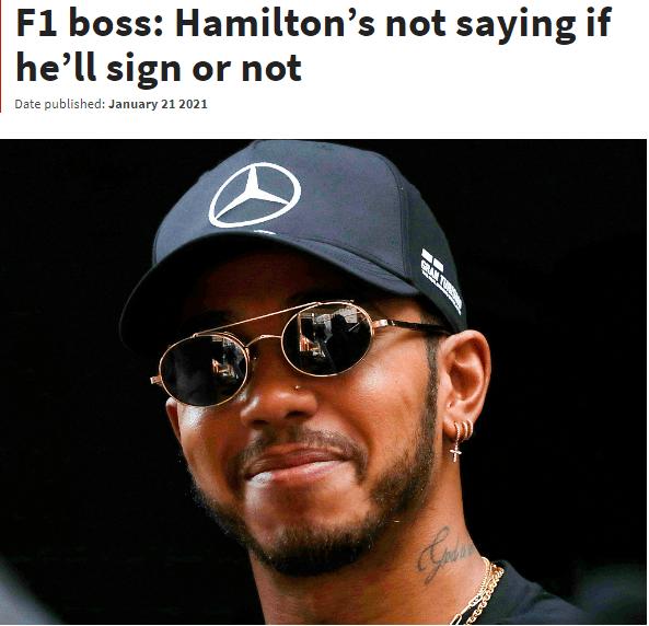 F1主席:汉密尔顿没说是否会与梅奔续约 希望可以尽快解决