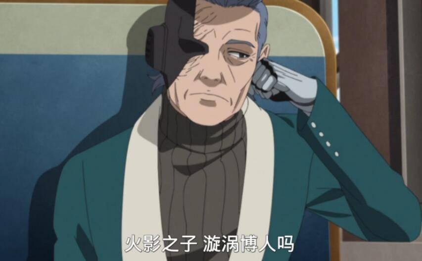 《博人传》新角色:科学忍具铺垫都是为了他?一个故事满满的老人家