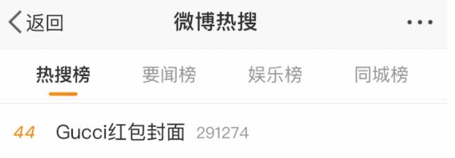 微信封面又上新,陈奕迅、张若昀、QQ炫舞红包封面免费领,快抢