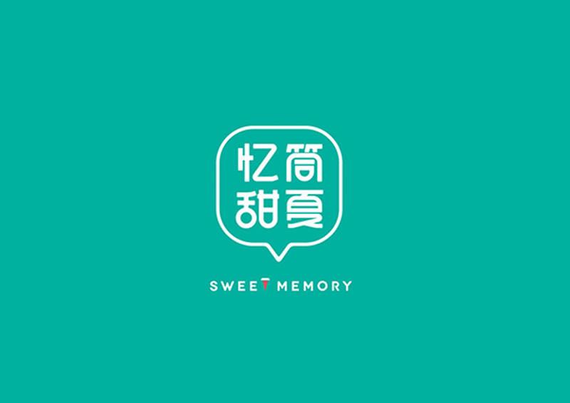 分享logo設計排版刻字技巧