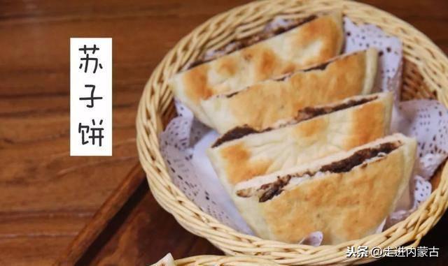 内蒙古一种美味,很多人不仅没吃过,而且没见过,甚至没听过
