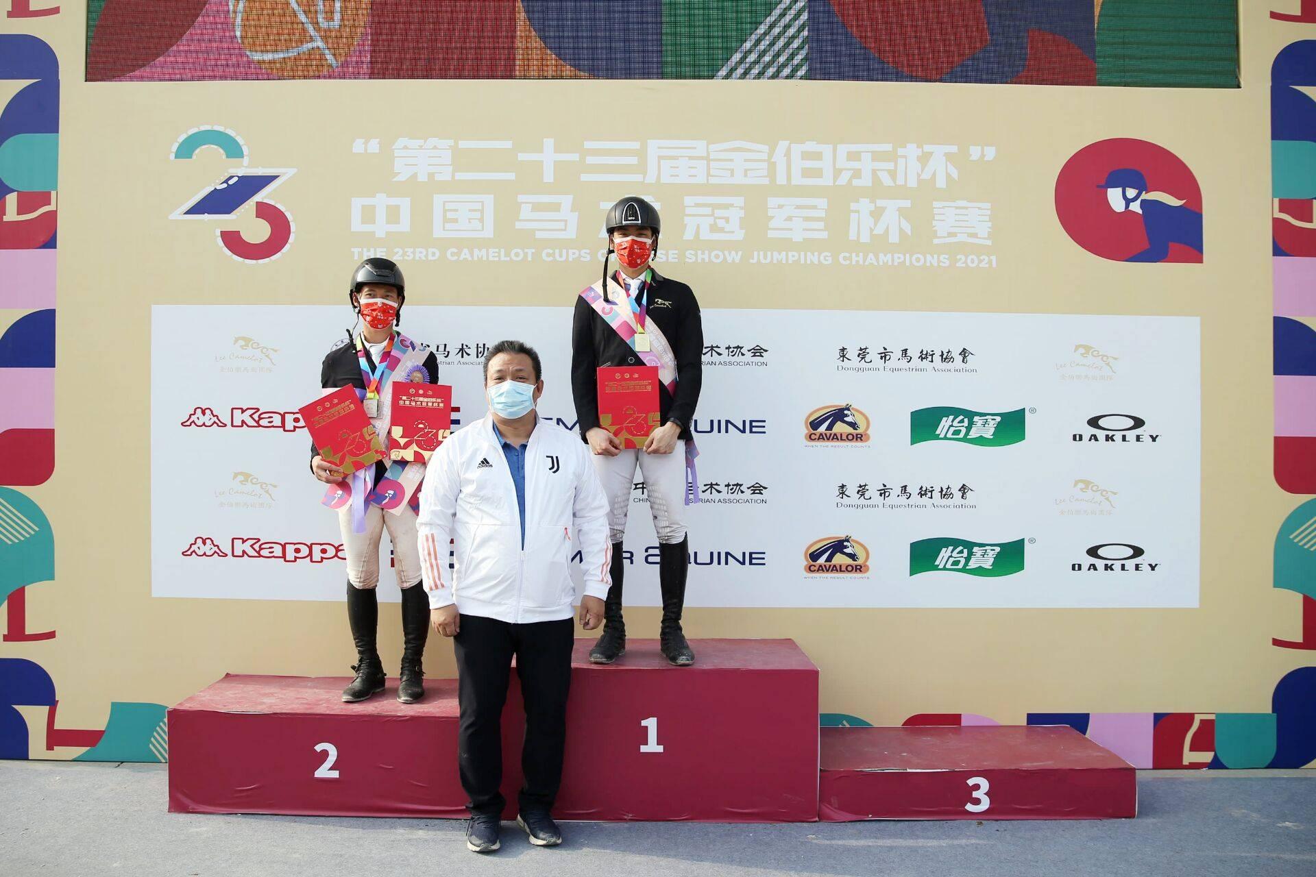 金伯乐中国马术冠军杯赛落幕 李耀锋1.40米挑战赛夺冠