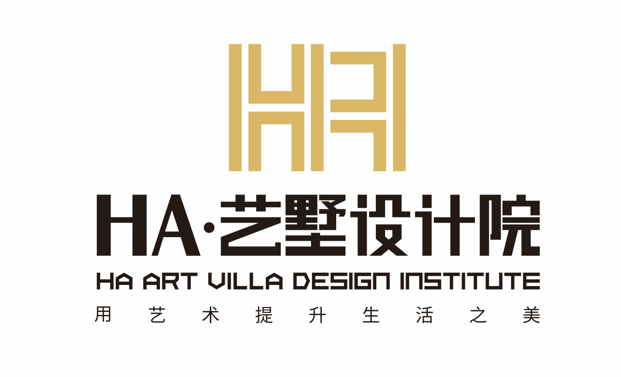 """用艺术提升生活之美 华浔旗下高端设计机构升级并更名为""""HA艺墅设计院"""""""