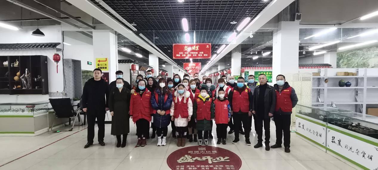 志愿红箭 情暖寒冬