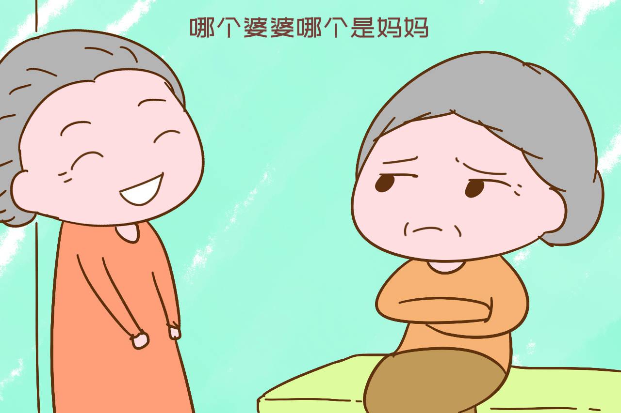 媳妇在产房生孩子,外面谁是婆婆谁是妈妈一目了然,很真实
