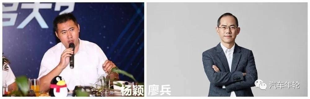 """""""换帅""""方式打开2021,广汽蔚来CEO杨颖能带来什么惊喜?"""