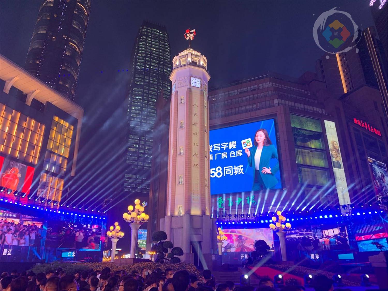 解放碑背后的老重庆,连接上下半城的要道,自力巷曾是棒棒们的家