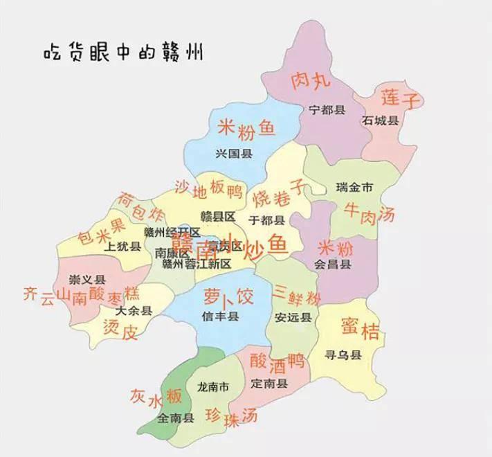 赣州地区有多少人口_5月赣州热门小区二手房价出炉 看看有没有你家