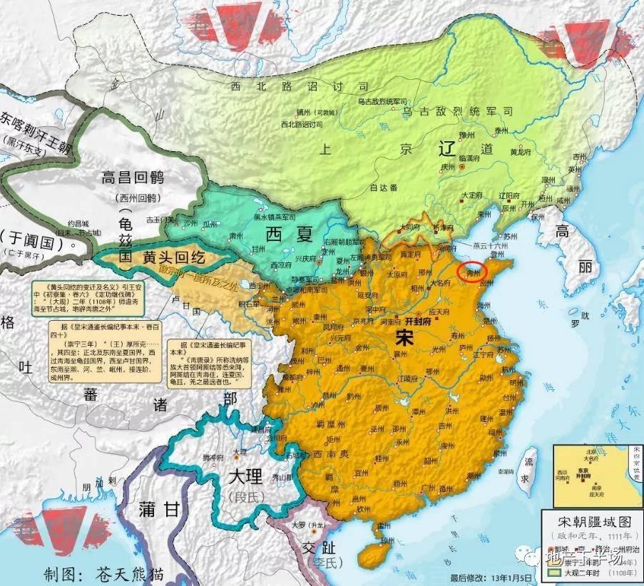 太谷县城内常居人口_太谷县侯城中学图片